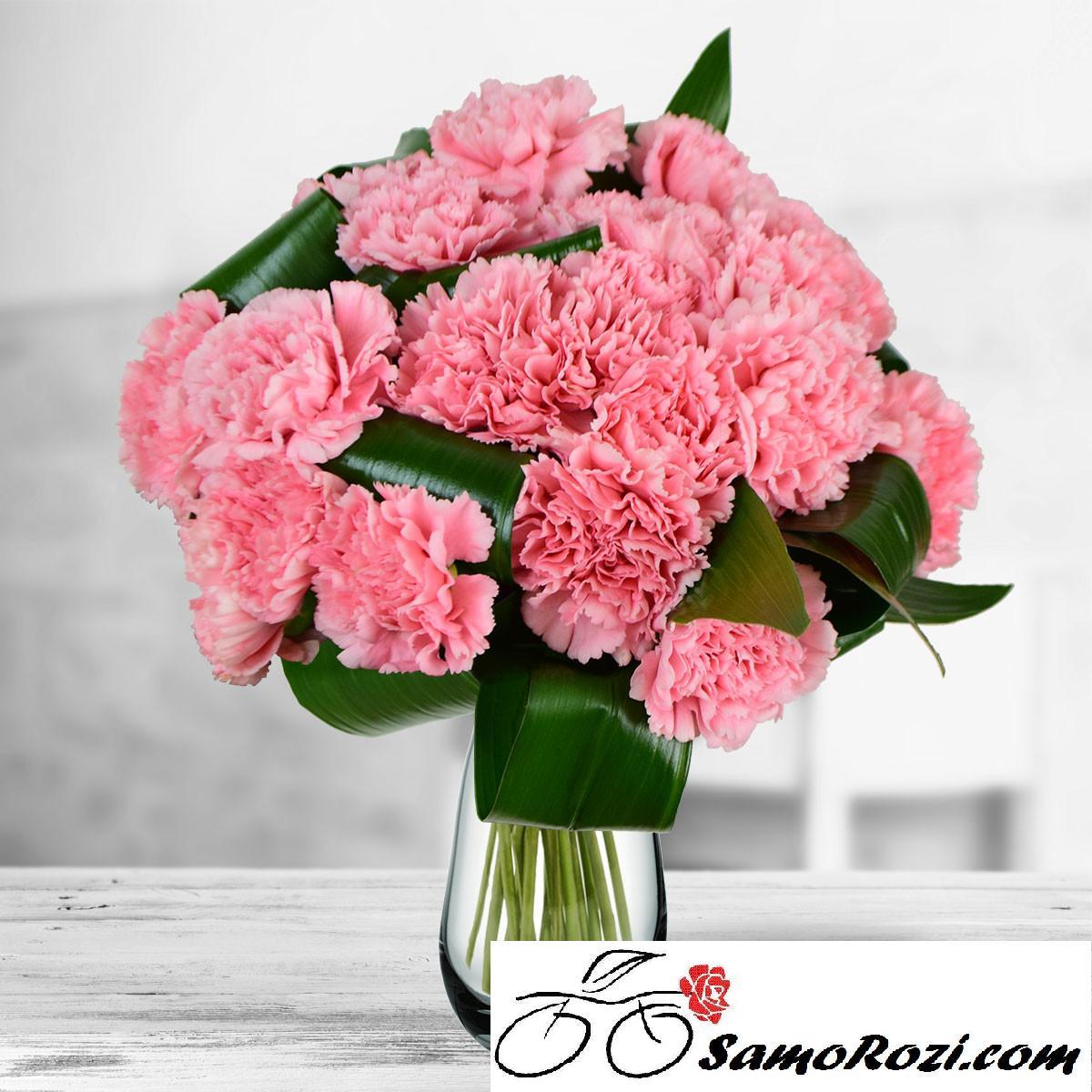 Букет 15 розови карамфила и зеленина